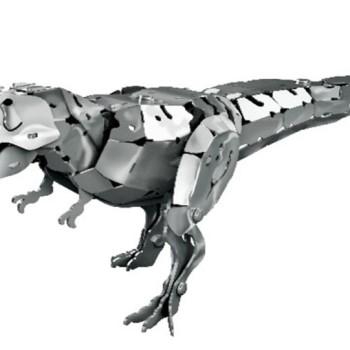 20037  tyrannosaurus